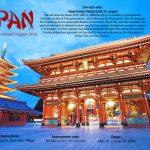 japan-II